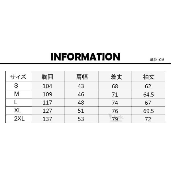 トレーナー メンズ レディース 長袖 厚手 スウェット クルーネック ファッション メンズトレーナー 秋冬 新生活 otasukemann 02