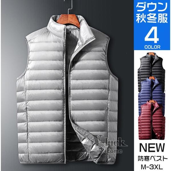 ダウンベスト メンズ ベスト 暖かいベスト キルティング ジャケット メンズベスト 防寒 おしゃれ アウター|otasukemann
