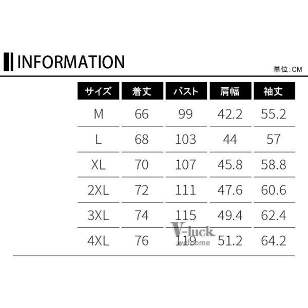 Tシャツ メンズ クルーネック 長袖 ロングTシャツ カジュアル ロンT トップス 長袖Tシャツ 部屋着 春秋 送料無料|otasukemann|02