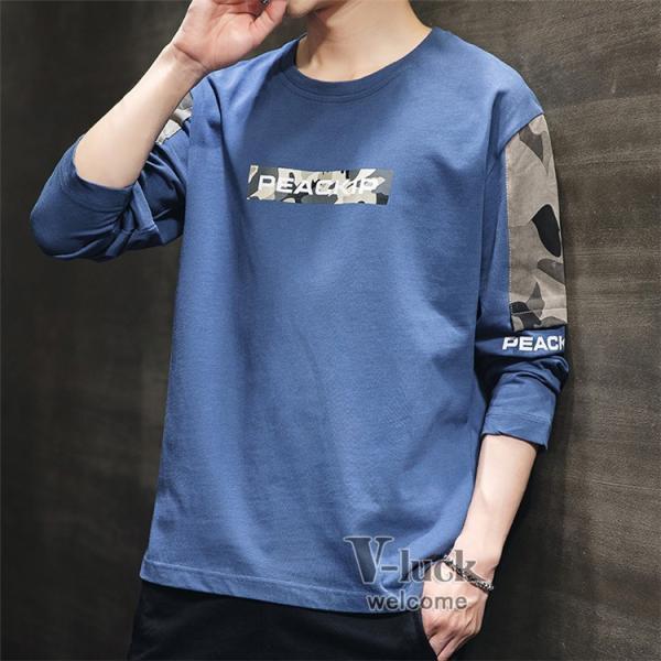 Tシャツ メンズ クルーネック 長袖 ロングTシャツ カジュアル ロンT トップス 長袖Tシャツ 部屋着 春秋 送料無料|otasukemann|13