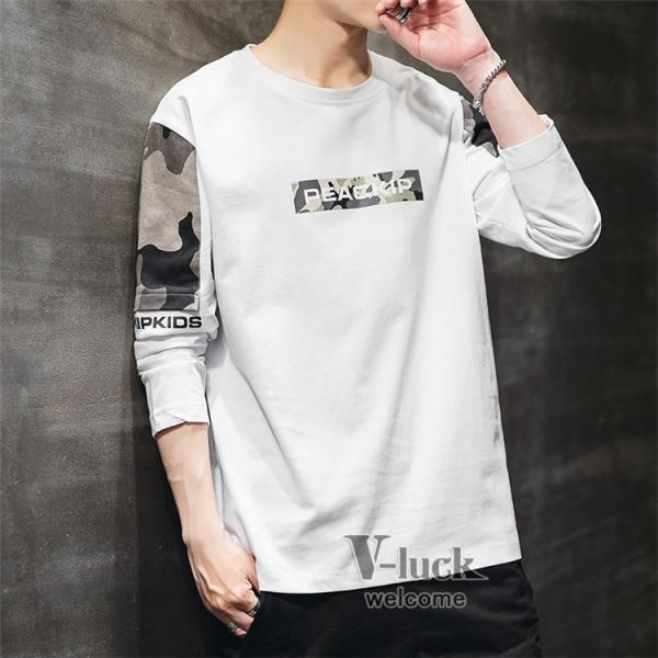 Tシャツ メンズ クルーネック 長袖 ロングTシャツ カジュアル ロンT トップス 長袖Tシャツ 部屋着 春秋 送料無料|otasukemann|06