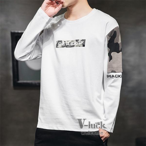 Tシャツ メンズ クルーネック 長袖 ロングTシャツ カジュアル ロンT トップス 長袖Tシャツ 部屋着 春秋 送料無料|otasukemann|08