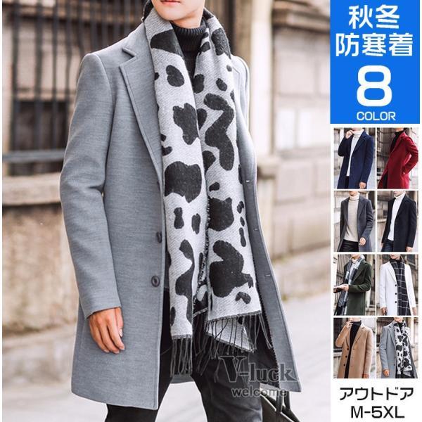 チェスターコート メンズ トレンチコート ビジネスジャケット 中綿ジャケット メンズコート 防寒 秋冬|otasukemann
