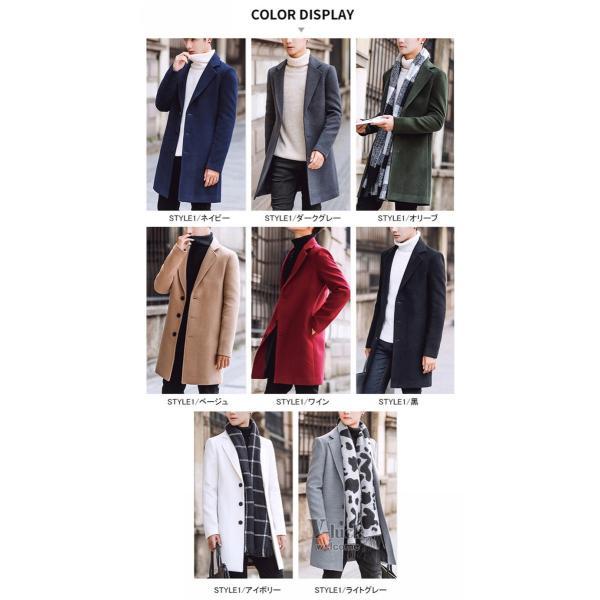 チェスターコート メンズ トレンチコート ビジネスジャケット 中綿ジャケット メンズコート 防寒 秋冬|otasukemann|03