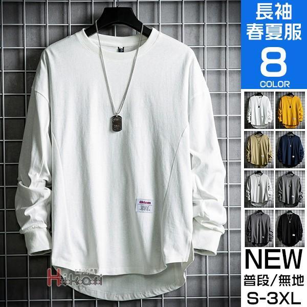 Tシャツメンズ長袖無地ロンTティーシャツカットソーファッションカジュアルブラック白黒春夏