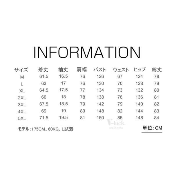セットアップ メンズ 夏 カジュアル 上下セット 羽織り 柄物 サルエルパンツ 大きいサイズ ワイド 夏 otasukemann 02