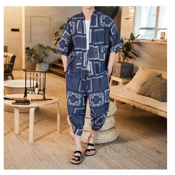 セットアップ メンズ 夏 カジュアル 上下セット 羽織り 柄物 サルエルパンツ 大きいサイズ ワイド 夏 otasukemann 04