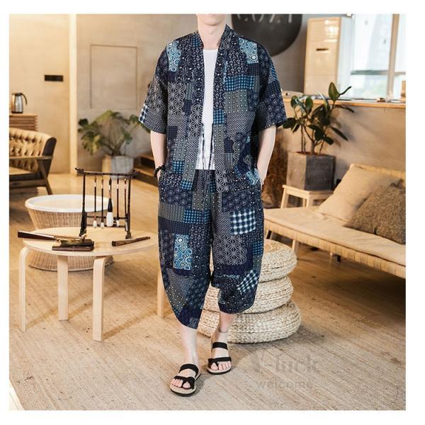 セットアップ メンズ 夏 カジュアル 上下セット 羽織り 柄物 サルエルパンツ 大きいサイズ ワイド 夏 otasukemann 10
