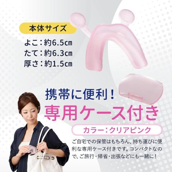 歯ぎしり マウスピース いびき グッズ いびき予防 いびき防止 いびき対策 歯ぎしり防止 歯ぎしり予防 ナイトマウスピース オリジナルパッケージ メール便|otbj|14