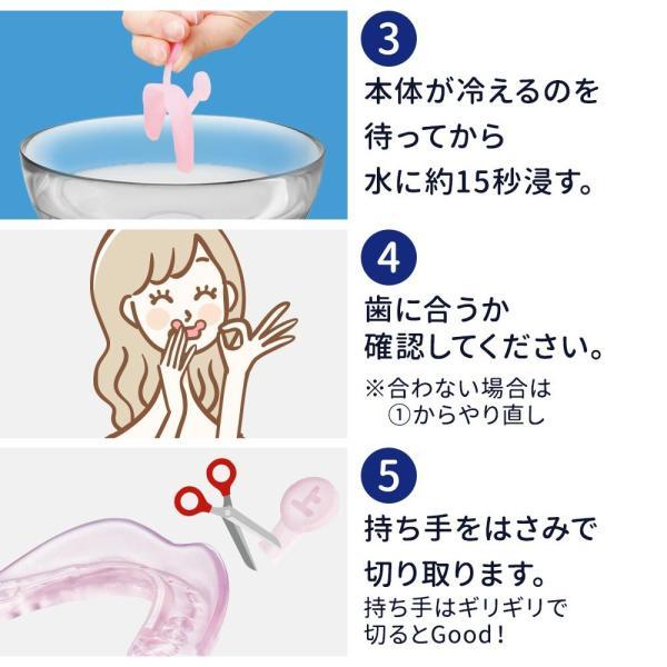 歯ぎしり マウスピース いびき グッズ いびき予防 いびき防止 いびき対策 歯ぎしり防止 歯ぎしり予防 ナイトマウスピース オリジナルパッケージ メール便|otbj|10