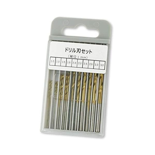 ドリル刃HSS鋼チタンコート1mm?3.0mmミニルーターピンバイス収納ケース付き14本