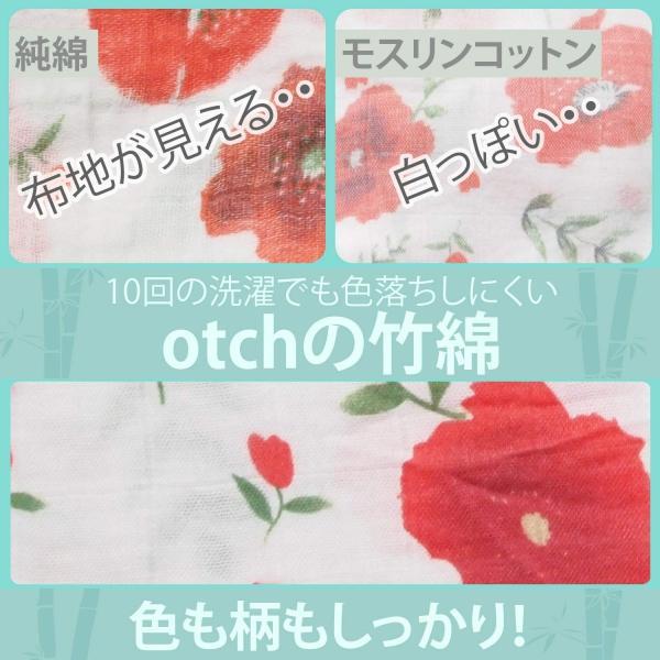 おくるみ ガーゼケット ベビー ブランケット タオルケット 授乳ケープ 便利なクリップ付き otch|otch-otch|08
