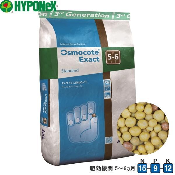ハイポネックス 緩効性肥料(コーティング肥料) オスモコートエグザクト スタンダード 15-9-12 肥効期間5〜6ヵ月 25kg