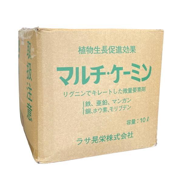 微量要素キレート剤 マルチケーミン 10L