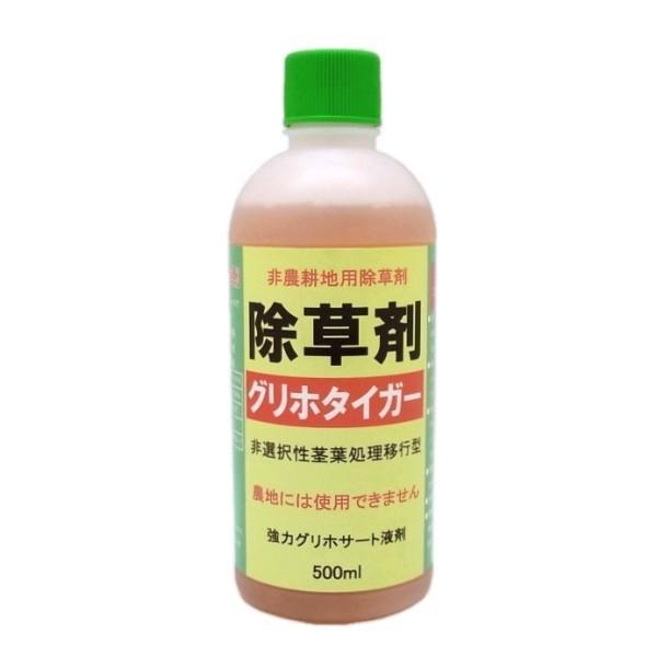 非農耕地用除草剤 グリホタイガー 500ml グリホサート液剤
