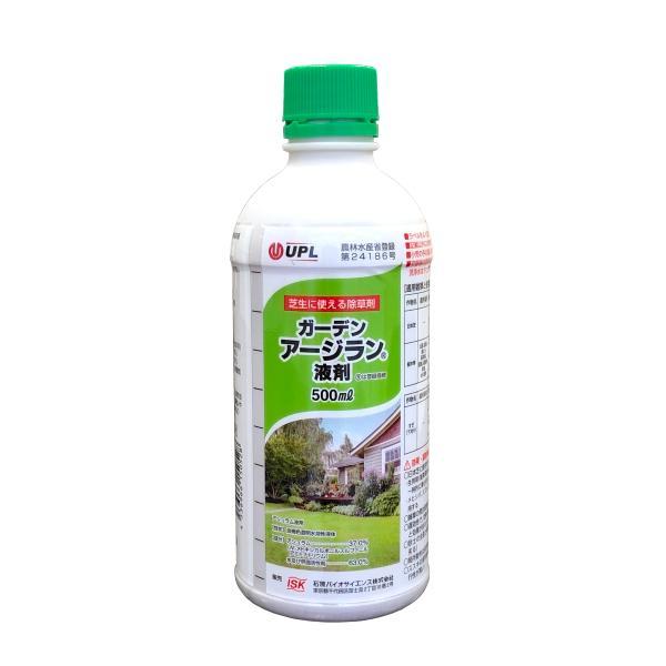 石原バイオサイエンス ガーデンアージラン液剤 500ml
