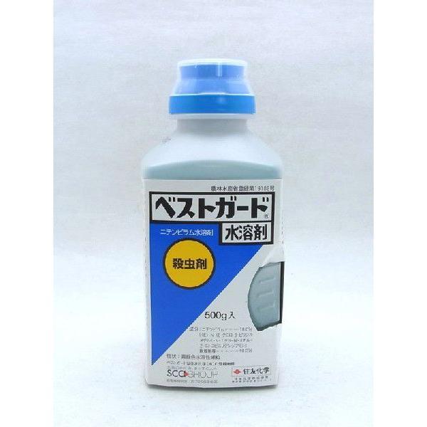 ベストガード水溶剤500g
