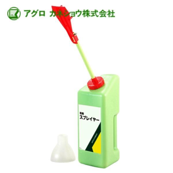 アグロカネショウ 粒剤スプレイヤー (粒剤散布機 散粒機) 薬剤最大容量 3kg