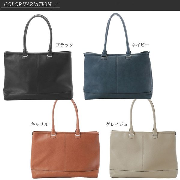 トートバッグ 大きめ バッグインバッグ(クラッチバッグ付き) メンズ 男性 かばん レディース 女性 鞄 カバン A4収納 Otias オティアス|otias|02