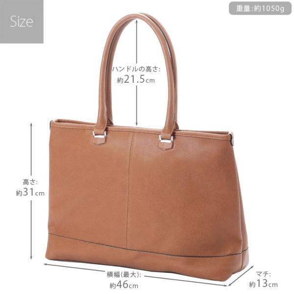 トートバッグ 大きめ バッグインバッグ(クラッチバッグ付き) メンズ 男性 かばん レディース 女性 鞄 カバン A4収納 Otias オティアス|otias|03