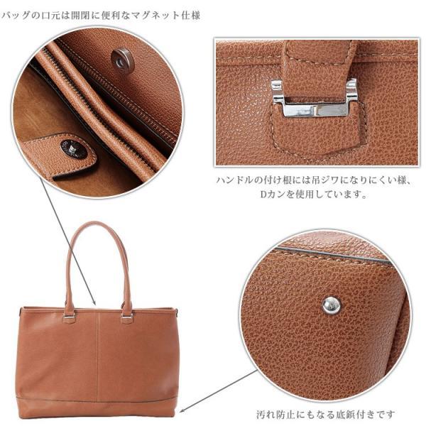 トートバッグ 大きめ バッグインバッグ(クラッチバッグ付き) メンズ 男性 かばん レディース 女性 鞄 カバン A4収納 Otias オティアス|otias|06