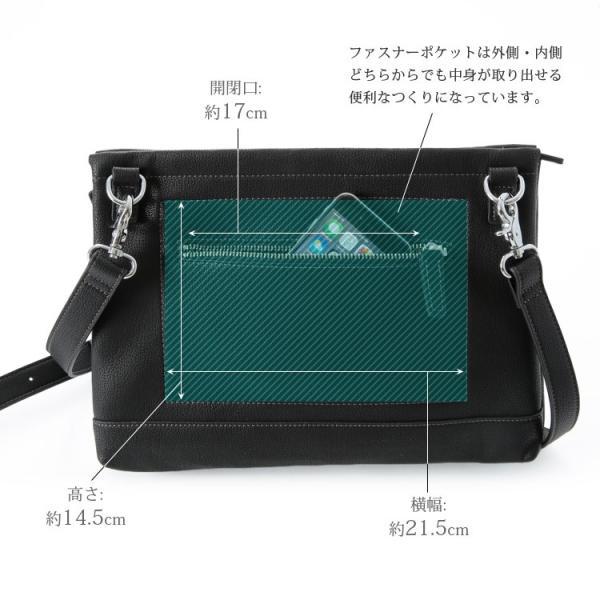 サコッシュ ショルダーバッグ クラッチバッグ バッグインバッグ iPad収納 2way メンズ レディースアンティークタイプ合皮 Otias オティアス|otias|08
