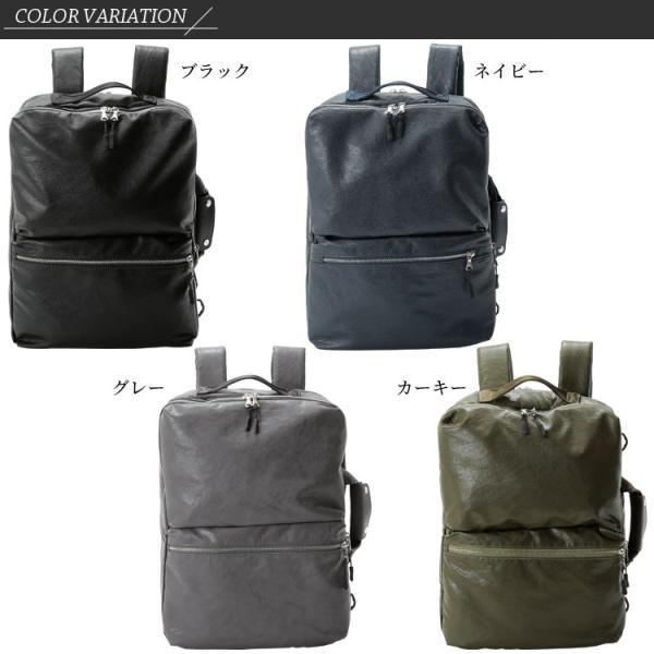 ビジネスバッグ 3way 軽量 大容量 リュックサック ショルダーバッグ メンズ 合成皮革 Biz3way Otias オティアス|otias|02