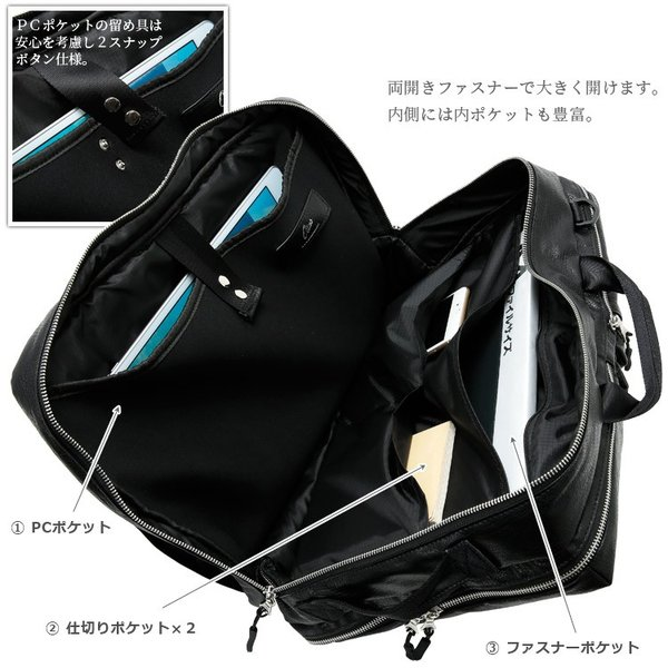 ビジネスバッグ 3way 軽量 大容量 リュックサック ショルダーバッグ メンズ 合成皮革 Biz3way Otias オティアス|otias|11