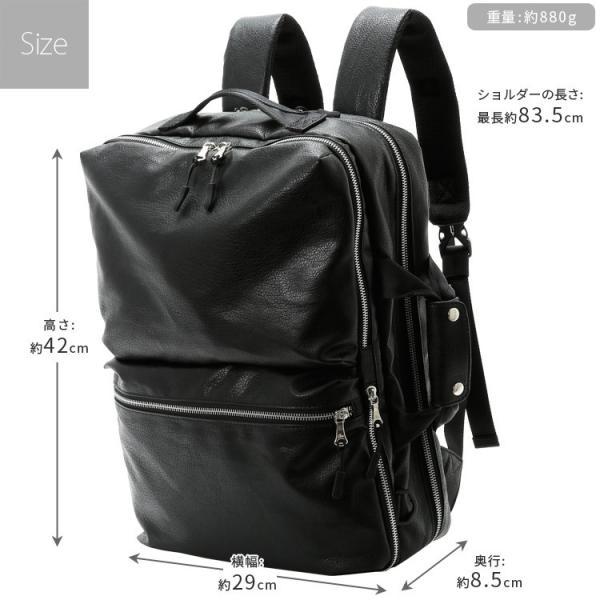 ビジネスバッグ 3way 軽量 大容量 リュックサック ショルダーバッグ メンズ 合成皮革 Biz3way Otias オティアス|otias|03