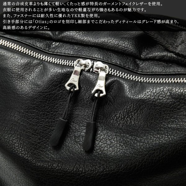 ビジネスバッグ 3way 軽量 大容量 リュックサック ショルダーバッグ メンズ 合成皮革 Biz3way Otias オティアス|otias|05
