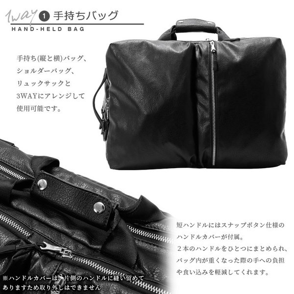 ビジネスバッグ 3way 軽量 大容量 リュックサック ショルダーバッグ メンズ 合成皮革 Biz3way Otias オティアス|otias|06