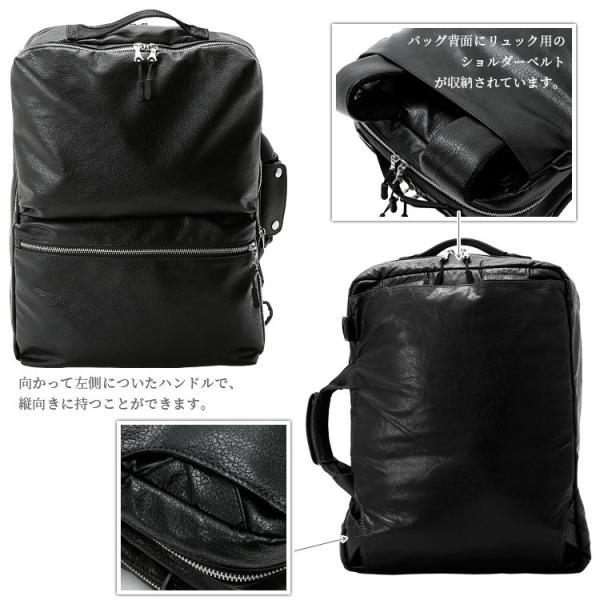 ビジネスバッグ 3way 軽量 大容量 リュックサック ショルダーバッグ メンズ 合成皮革 Biz3way Otias オティアス|otias|07
