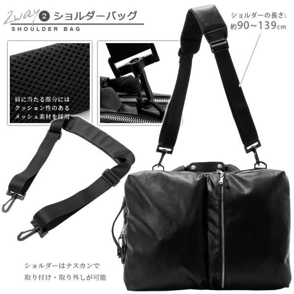 ビジネスバッグ 3way 軽量 大容量 リュックサック ショルダーバッグ メンズ 合成皮革 Biz3way Otias オティアス|otias|08