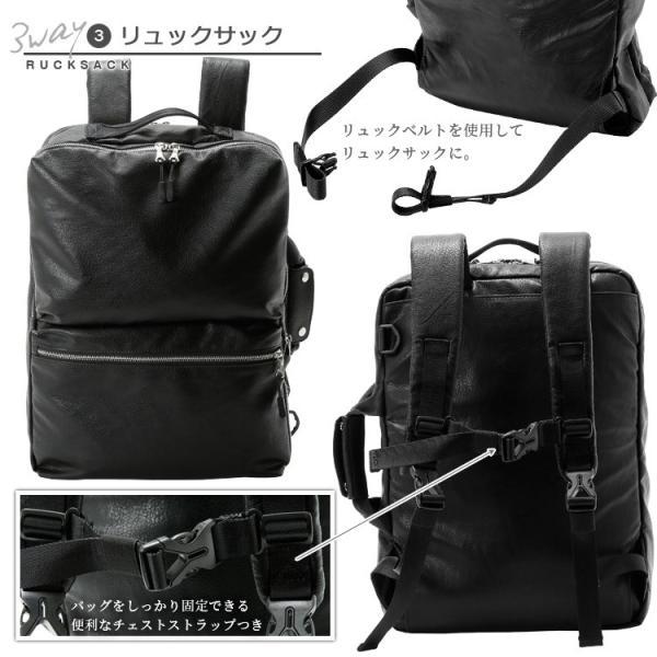 ビジネスバッグ 3way 軽量 大容量 リュックサック ショルダーバッグ メンズ 合成皮革 Biz3way Otias オティアス|otias|09