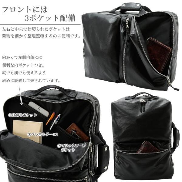 ビジネスバッグ 3way 軽量 大容量 リュックサック ショルダーバッグ メンズ 合成皮革 Biz3way Otias オティアス|otias|10