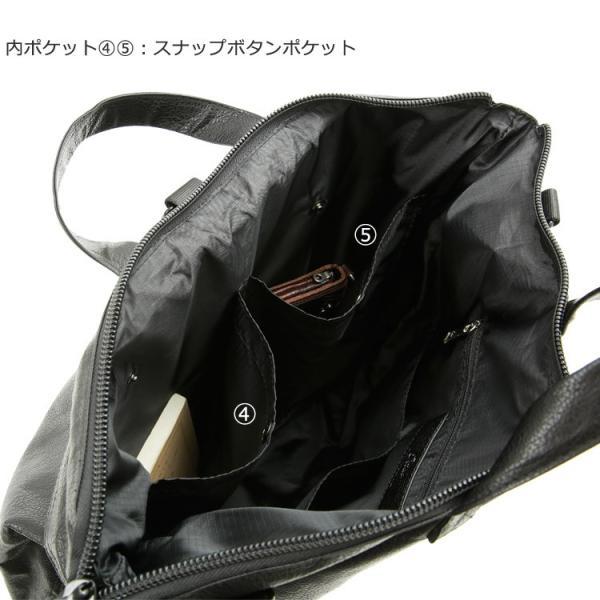 トートバッグ ヘルメットバッグ 2way ショルダーバッグ 大容量 大きめ B4収納 メンズ Otias オティアス|otias|10