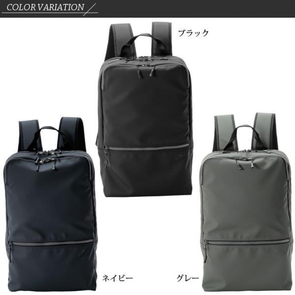 リュックサック メンズ 大容量 大き目 デイパック 男性 通勤バッグ 通学 Bizリュック メンズ 日本製 METALUXER Otias オティアス|otias|02