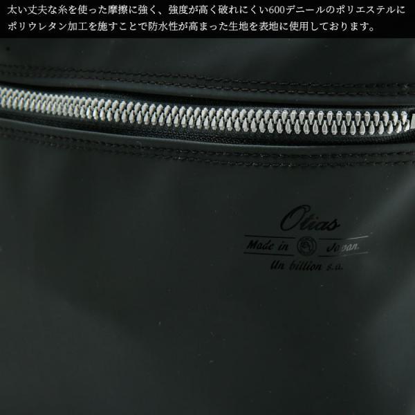 リュックサック メンズ 大容量 大き目 デイパック 男性 通勤バッグ 通学 Bizリュック メンズ 日本製 METALUXER Otias オティアス|otias|04