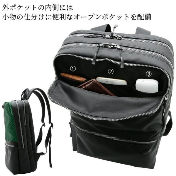 リュックサック メンズ 大容量 大き目 デイパック 男性 通勤バッグ 通学 Bizリュック メンズ 日本製 METALUXER Otias オティアス|otias|07