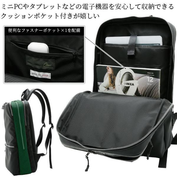 リュックサック メンズ 大容量 大き目 デイパック 男性 通勤バッグ 通学 Bizリュック メンズ 日本製 METALUXER Otias オティアス|otias|08