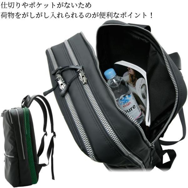 リュックサック メンズ 大容量 大き目 デイパック 男性 通勤バッグ 通学 Bizリュック メンズ 日本製 METALUXER Otias オティアス|otias|09