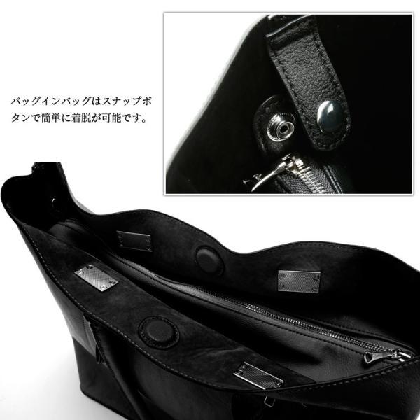 トートバッグ メンズ 大きめ A4収納 シンプル 大容量 Bizトート ビジネスバッグ バッグインバッグ付き Otias オティアス|otias|07