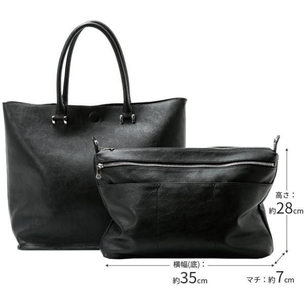 トートバッグ メンズ 大きめ A4収納 シンプル 大容量 Bizトート ビジネスバッグ バッグインバッグ付き Otias オティアス|otias|08