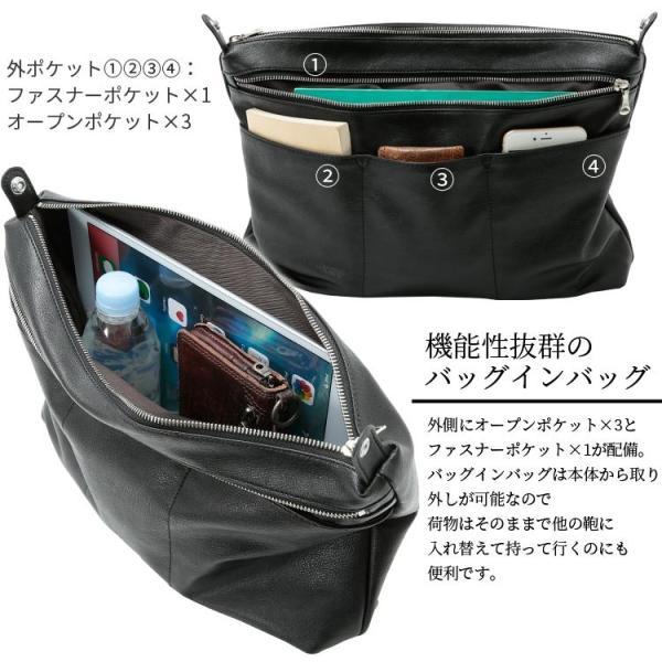 トートバッグ メンズ 大きめ A4収納 シンプル 大容量 Bizトート ビジネスバッグ バッグインバッグ付き Otias オティアス|otias|09