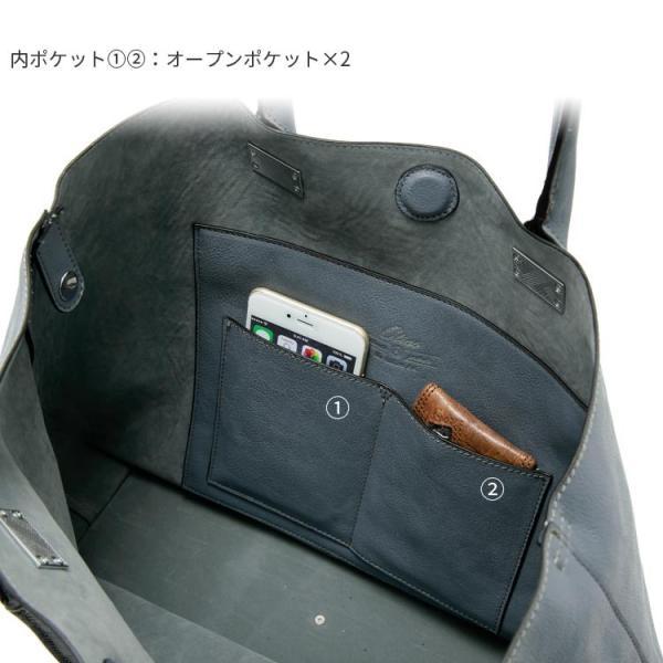 トートバッグ メンズ 大きめ A4収納 シンプル 大容量 Bizトート ビジネスバッグ バッグインバッグ付き Otias オティアス|otias|10