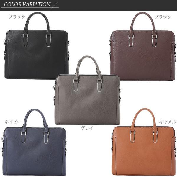 ビジネスバッグ ブリーフケース ダブル天ファスナー おしゃれ iPad収納 A4 男性 メンズ かばん 鞄 プレゼント Otias オティアス|otias|02
