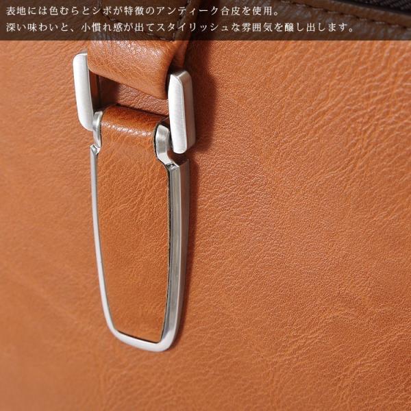 ビジネスバッグ ブリーフケース ダブル天ファスナー おしゃれ iPad収納 A4 男性 メンズ かばん 鞄 プレゼント Otias オティアス|otias|05