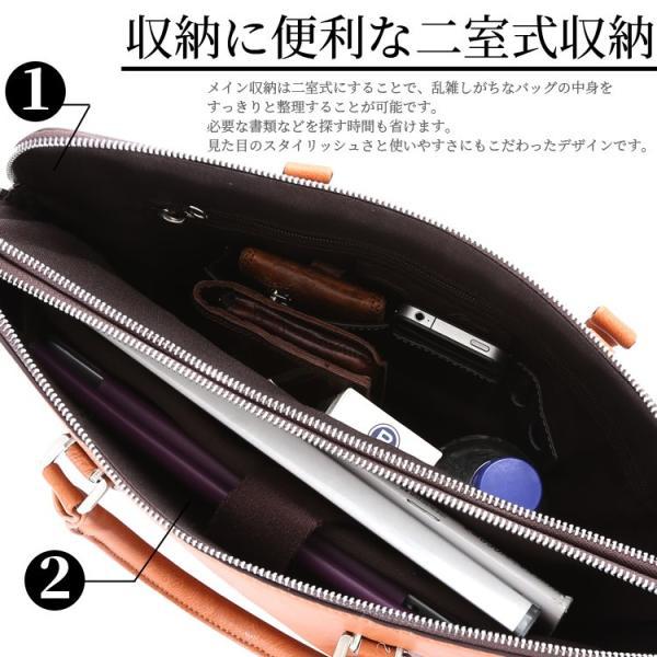 ビジネスバッグ ブリーフケース ダブル天ファスナー おしゃれ iPad収納 A4 男性 メンズ かばん 鞄 プレゼント Otias オティアス|otias|10