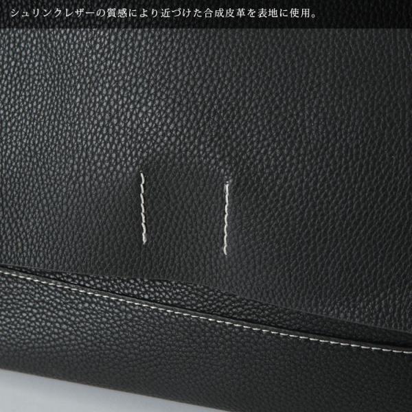 ミニショルダーバッグ ワンショルダー メッセンジャー 斜め掛け 肩掛け メンズ レディース たすき掛け iPad収納 シュリンクレザータイプ合皮 Otias オティアス|otias|05