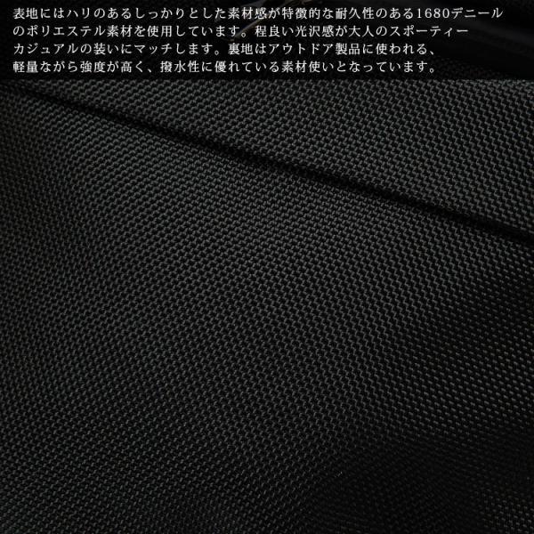 ウエストバッグ ウエストポーチ ウエポ ボディバッグ ワンショルダーバッグ ショルダーバック 大容量 大きめ メンズ 1680デニールポリエステル Otias オティアス|otias|05